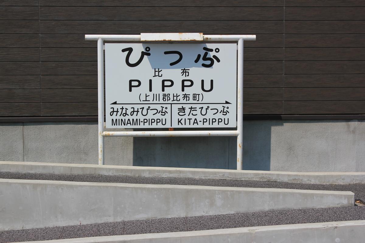 f:id:kamonji224:20200812135541j:plain