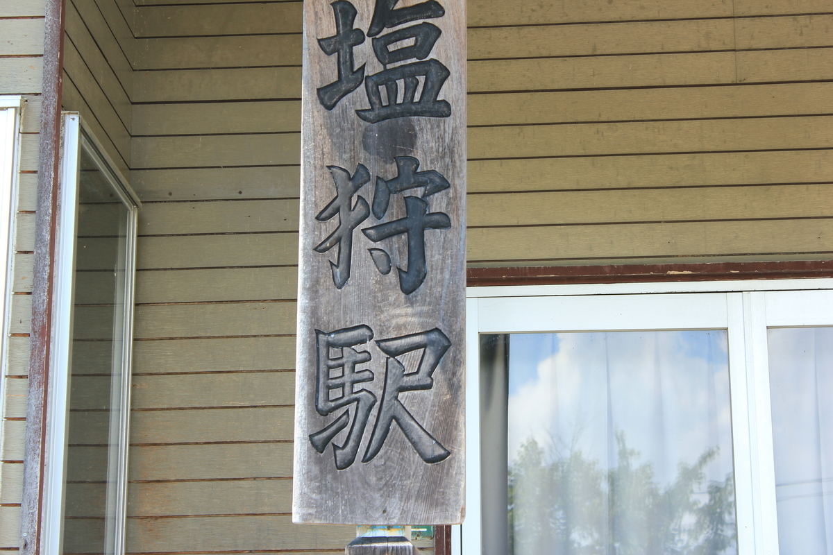 f:id:kamonji224:20200817174744j:plain
