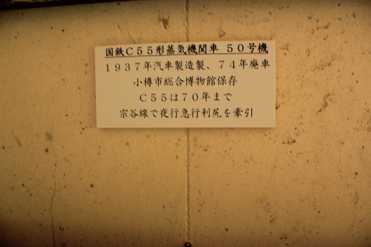 f:id:kamonji224:20200817175200j:plain
