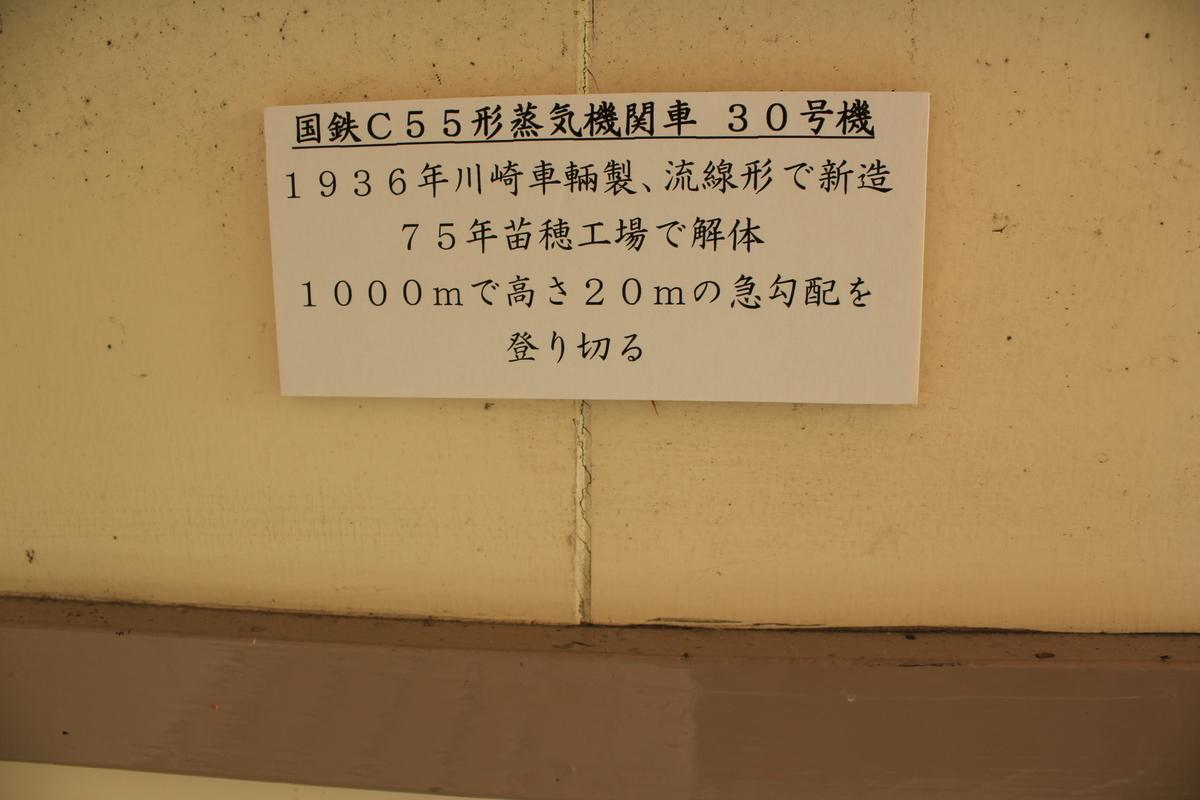 f:id:kamonji224:20200817175516j:plain