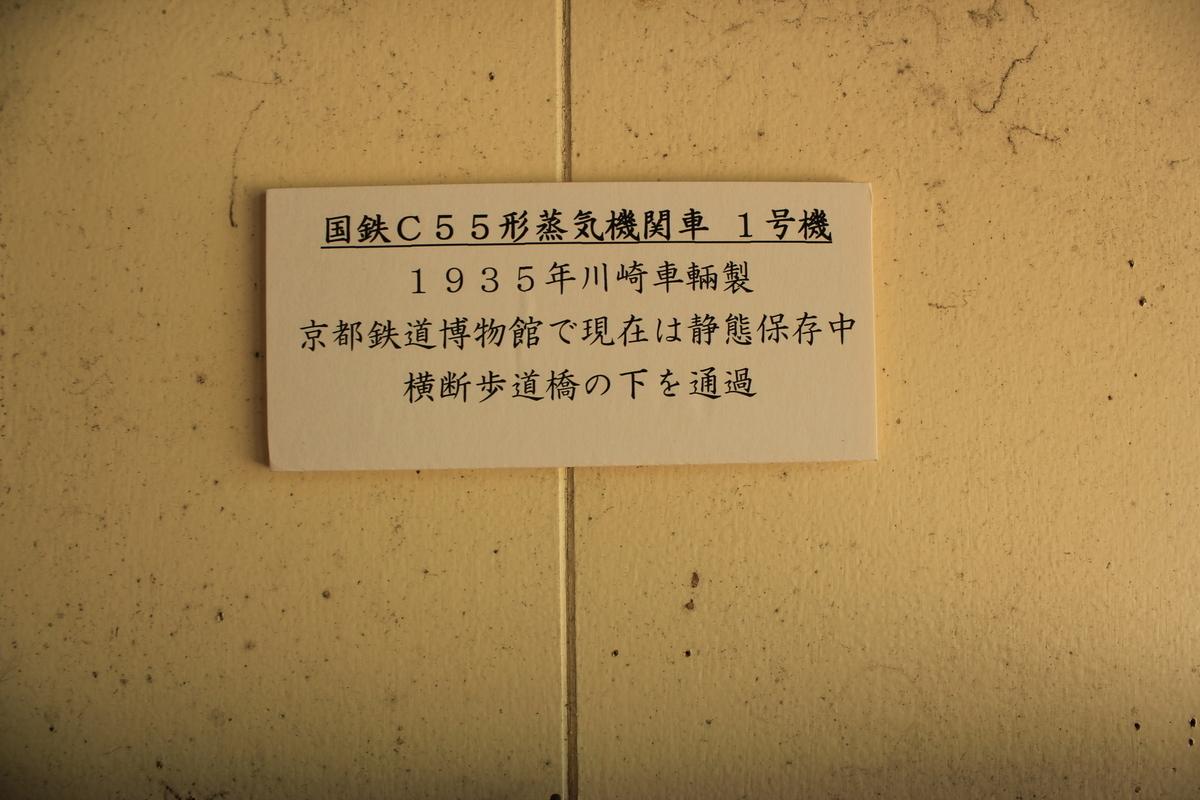 f:id:kamonji224:20200817180242j:plain