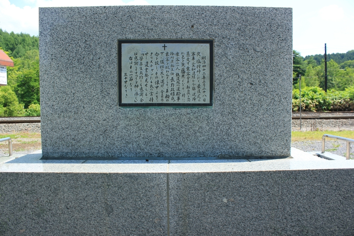 f:id:kamonji224:20200818225204j:plain