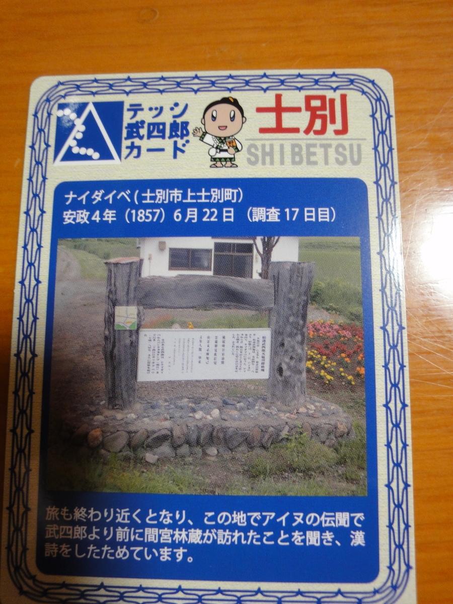 f:id:kamonji224:20200827234322j:plain
