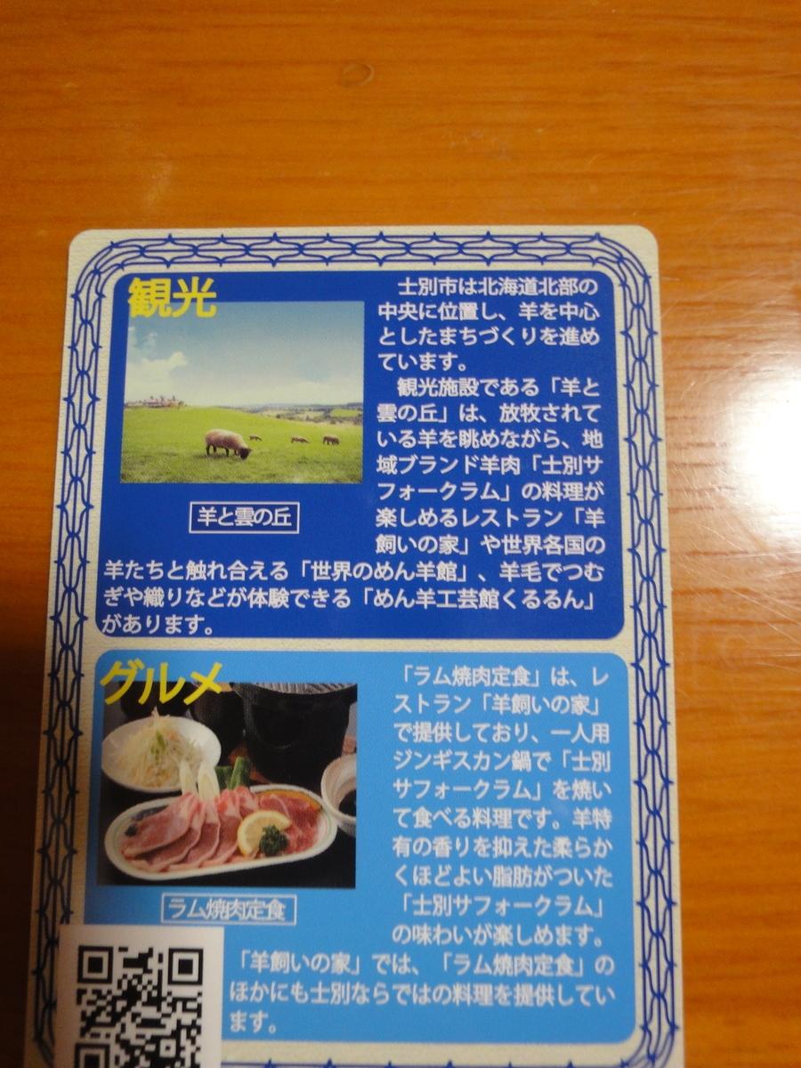 f:id:kamonji224:20200827234402j:plain