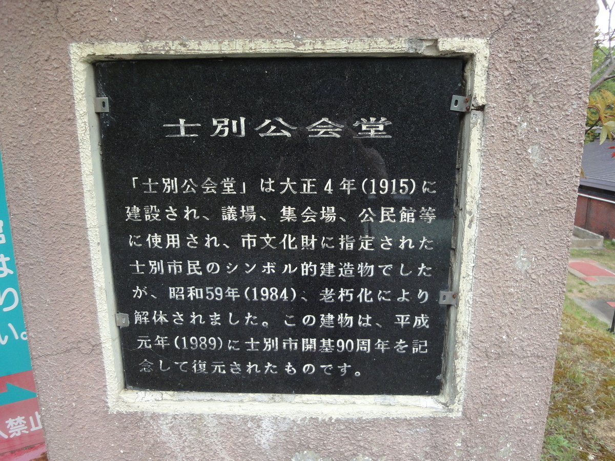 f:id:kamonji224:20200827235011j:plain