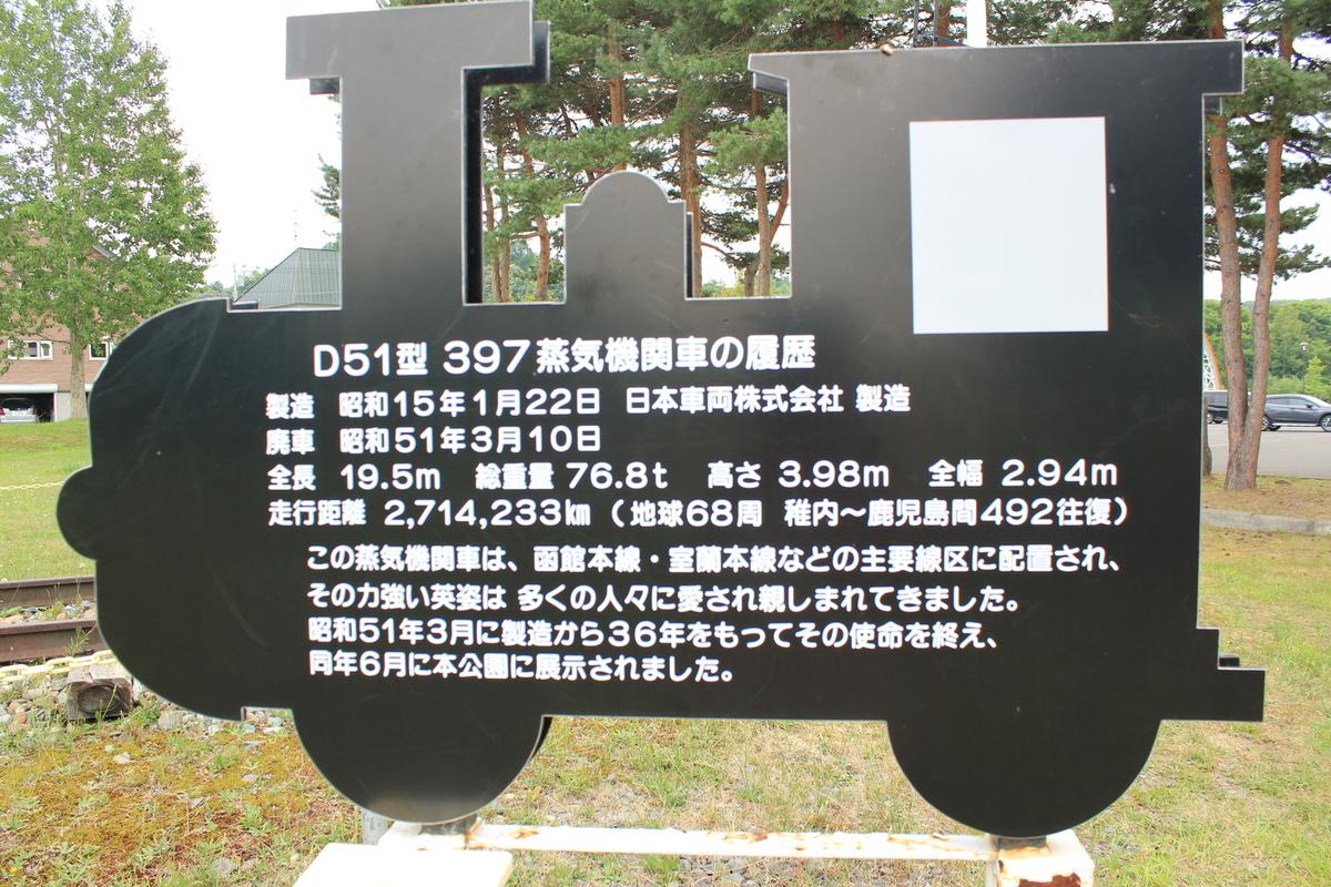 f:id:kamonji224:20200830231250j:plain