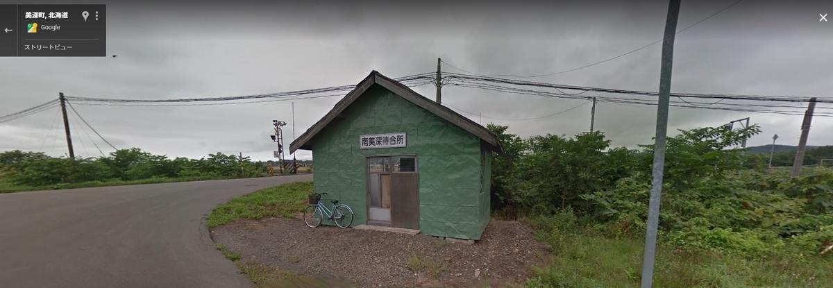 f:id:kamonji224:20200913171438j:plain