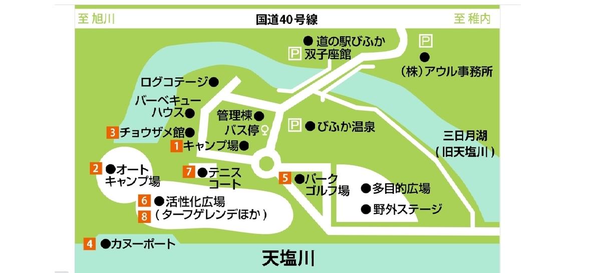 f:id:kamonji224:20200914110648j:plain