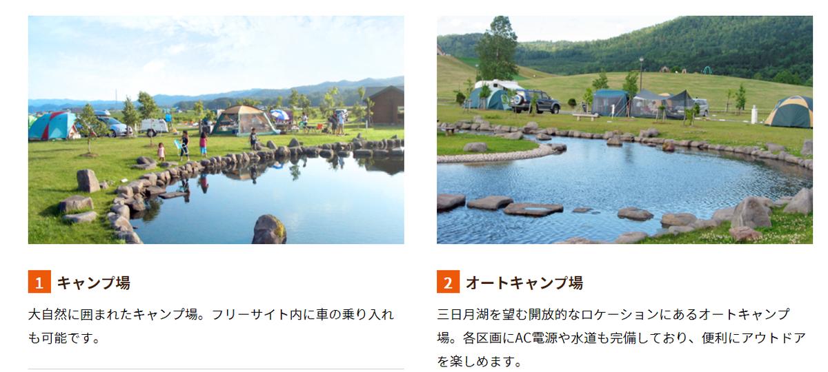 f:id:kamonji224:20200914110929p:plain