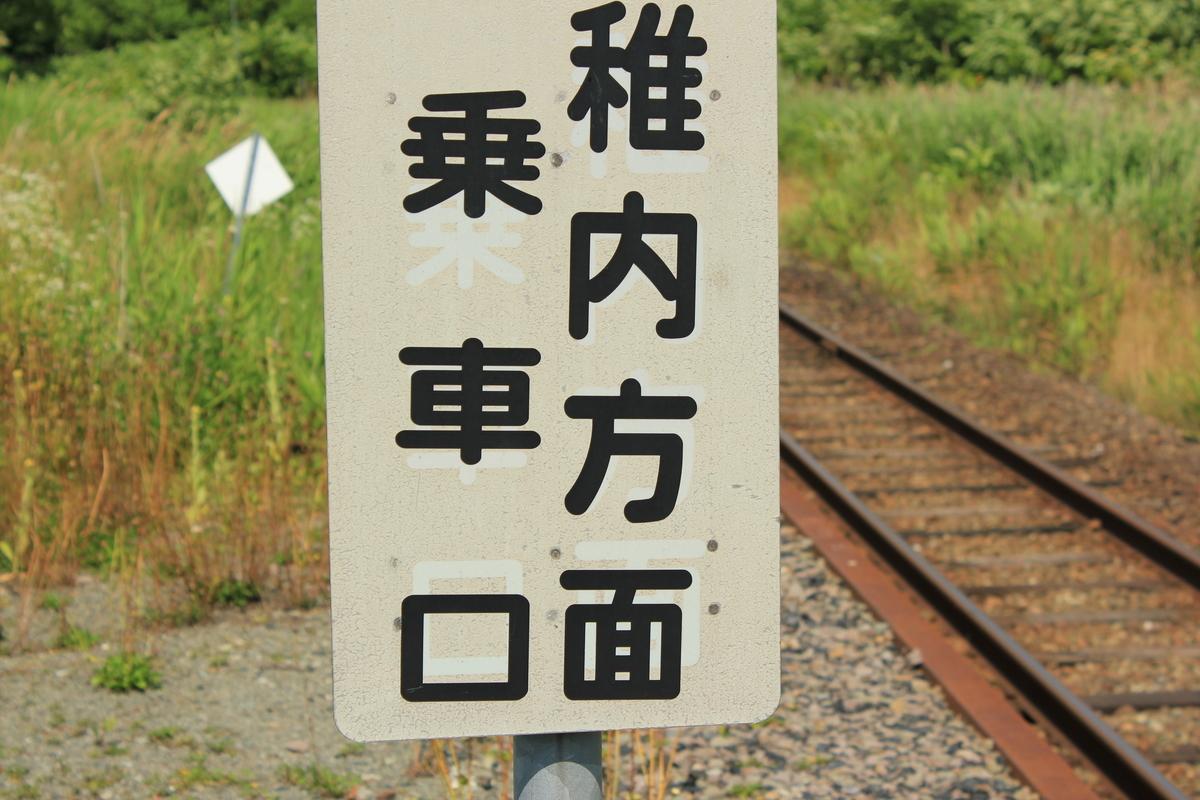 f:id:kamonji224:20201018155905j:plain