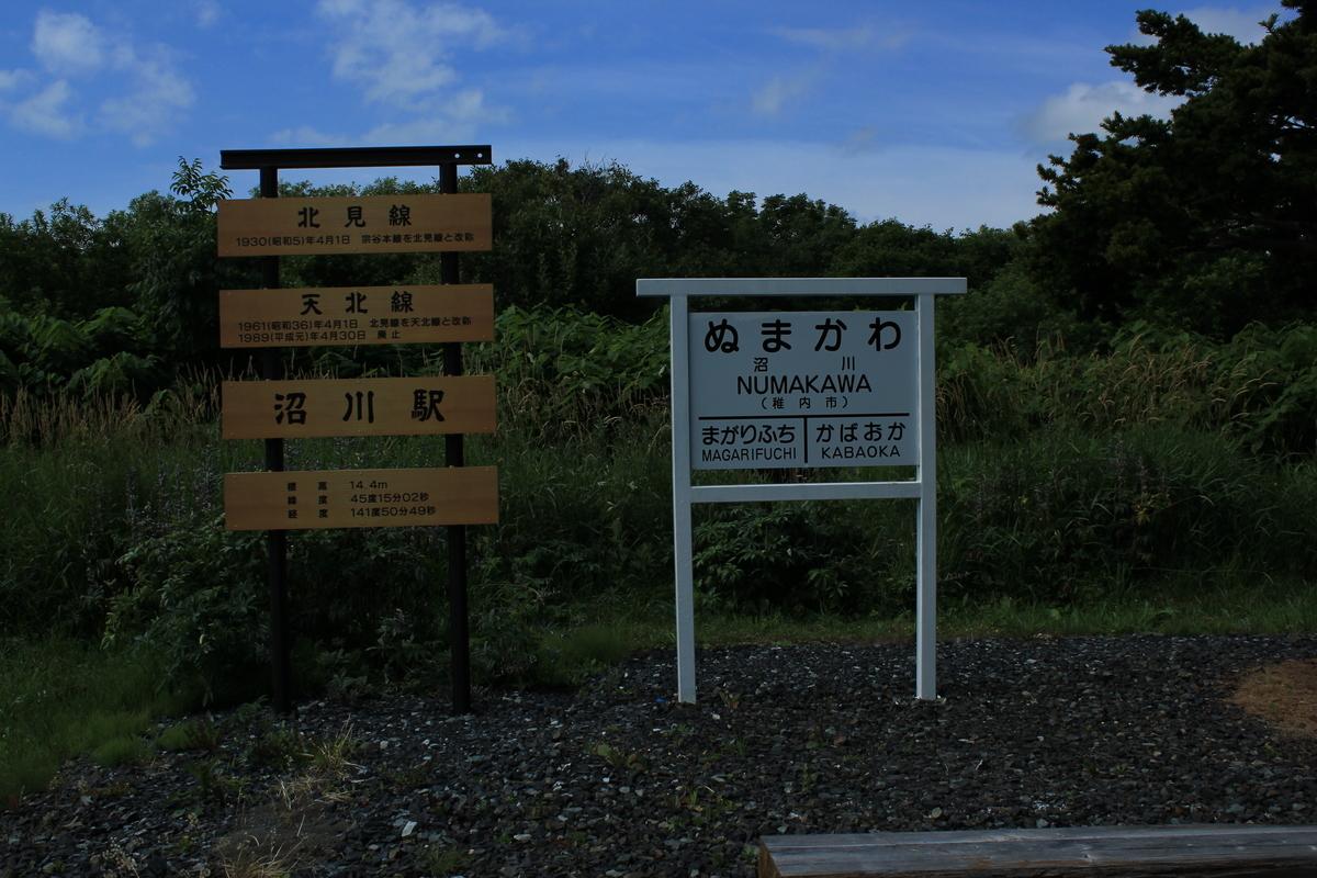 f:id:kamonji224:20201114134345j:plain