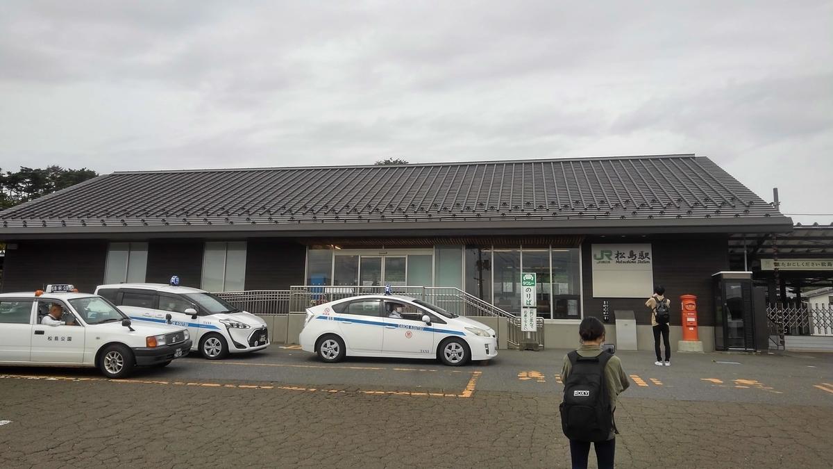 f:id:kamonji224:20201227103401j:plain