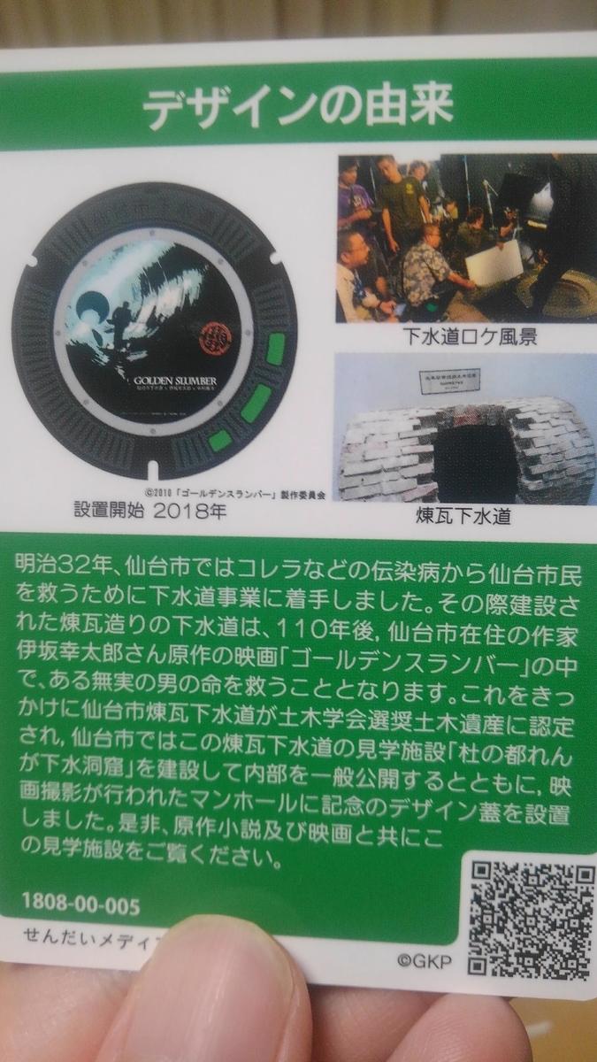 f:id:kamonji224:20210117204918j:plain