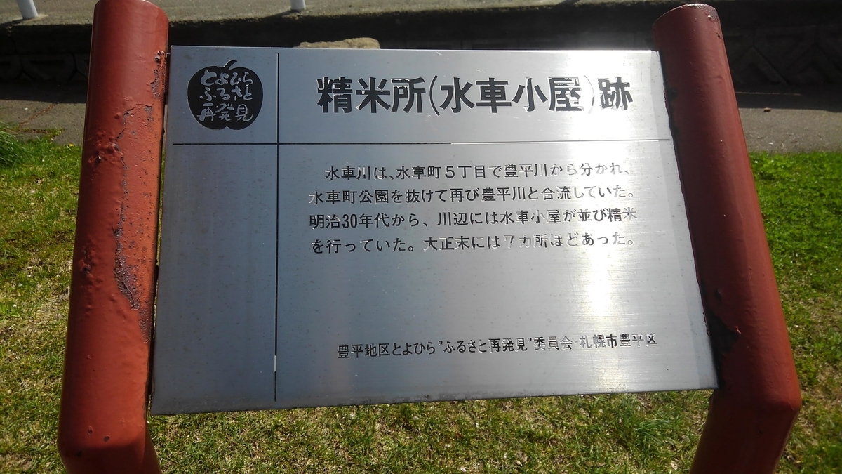 f:id:kamonji224:20210505215925j:plain