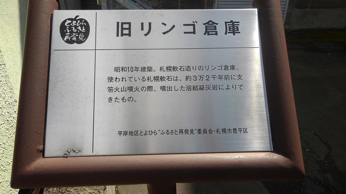f:id:kamonji224:20210505224032j:plain