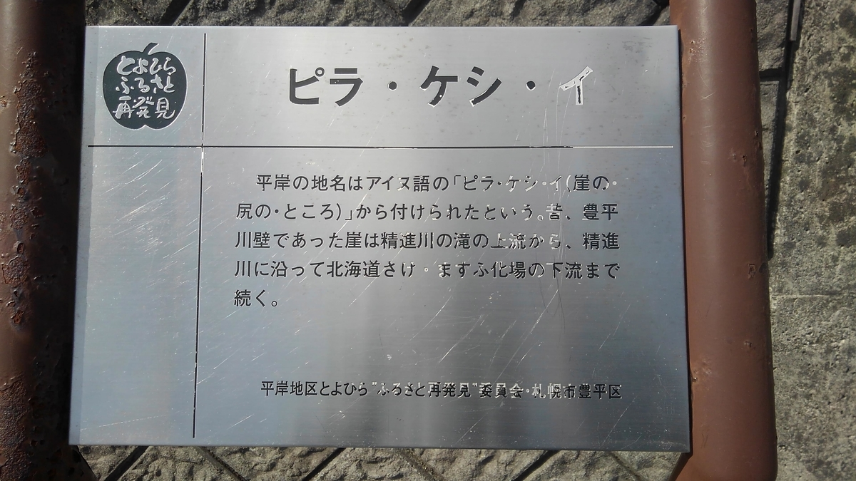 f:id:kamonji224:20210507203805j:plain