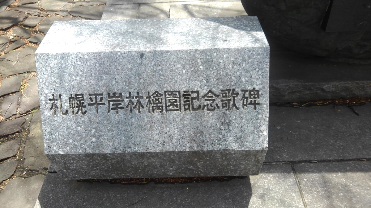 f:id:kamonji224:20210507210336j:plain