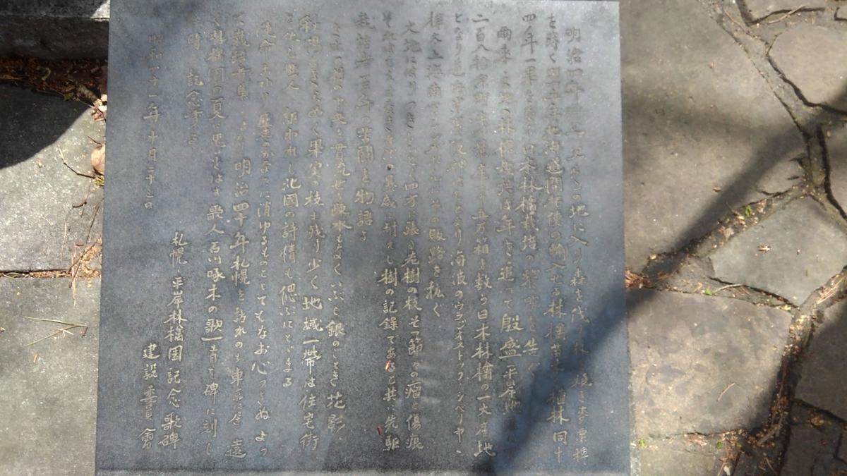 f:id:kamonji224:20210507210436j:plain