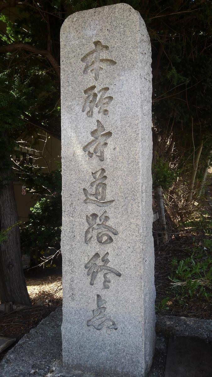 f:id:kamonji224:20210507212805j:plain