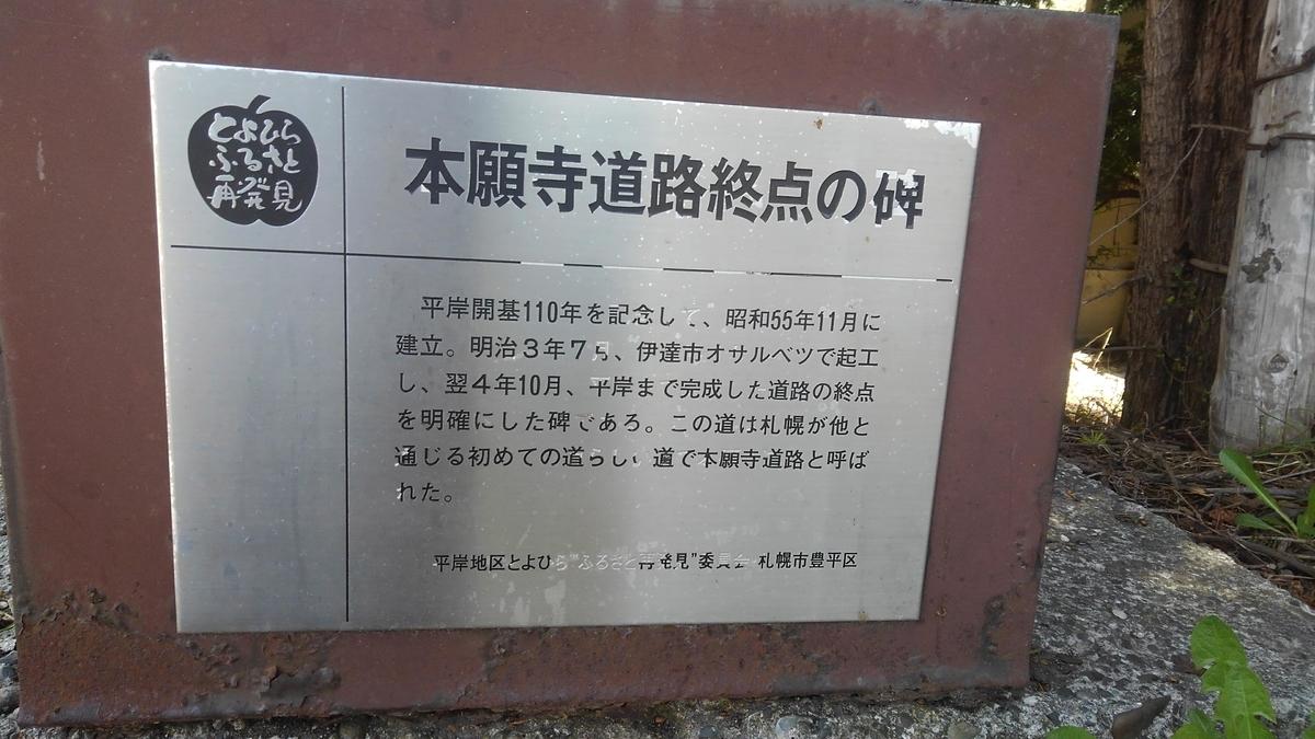 f:id:kamonji224:20210507212854j:plain