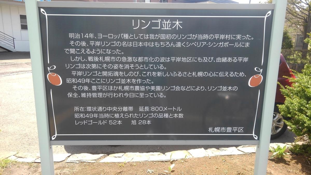 f:id:kamonji224:20210509213126j:plain