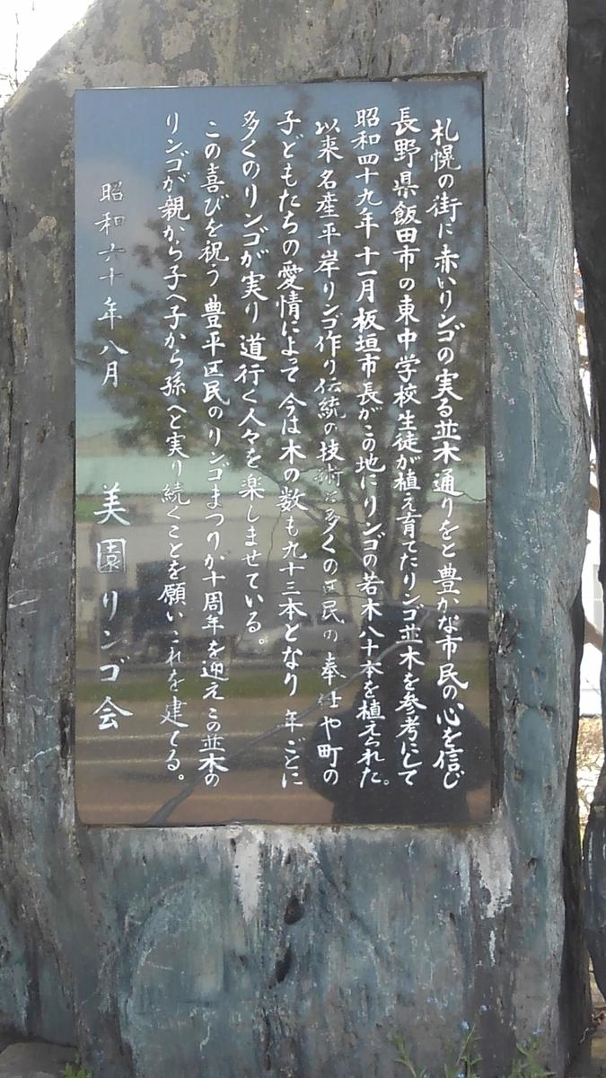 f:id:kamonji224:20210509214140j:plain