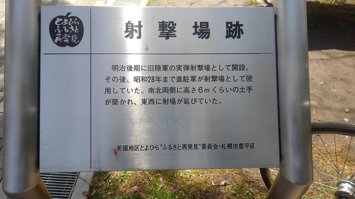f:id:kamonji224:20210509220428j:plain