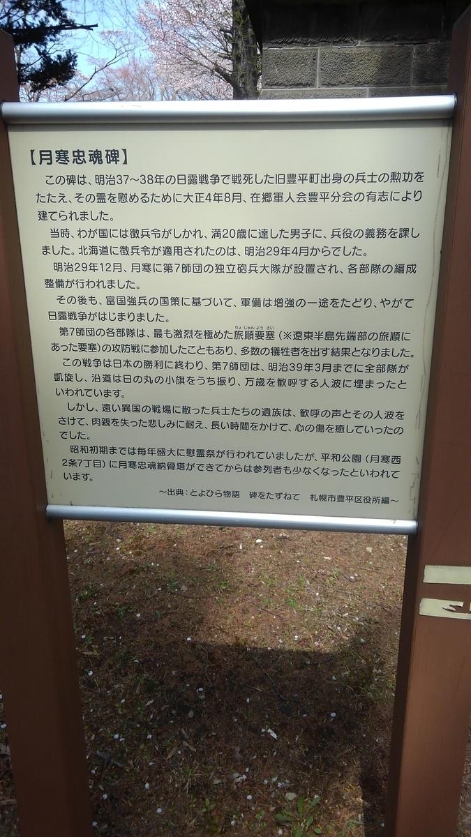 f:id:kamonji224:20210511224728j:plain