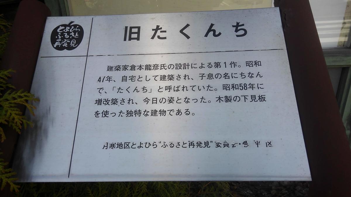 f:id:kamonji224:20210515111545j:plain