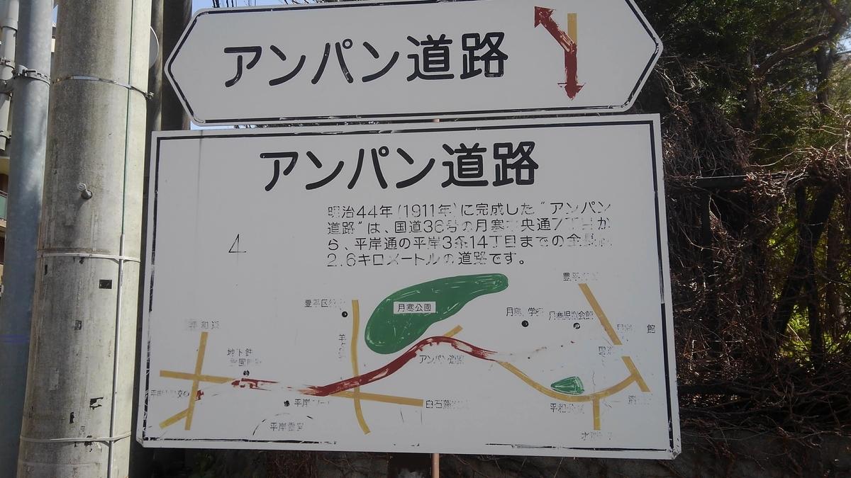 f:id:kamonji224:20210515113156j:plain