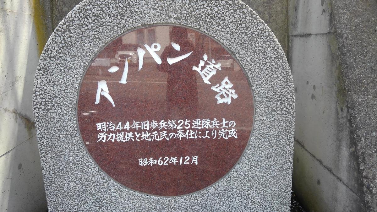 f:id:kamonji224:20210515113258j:plain