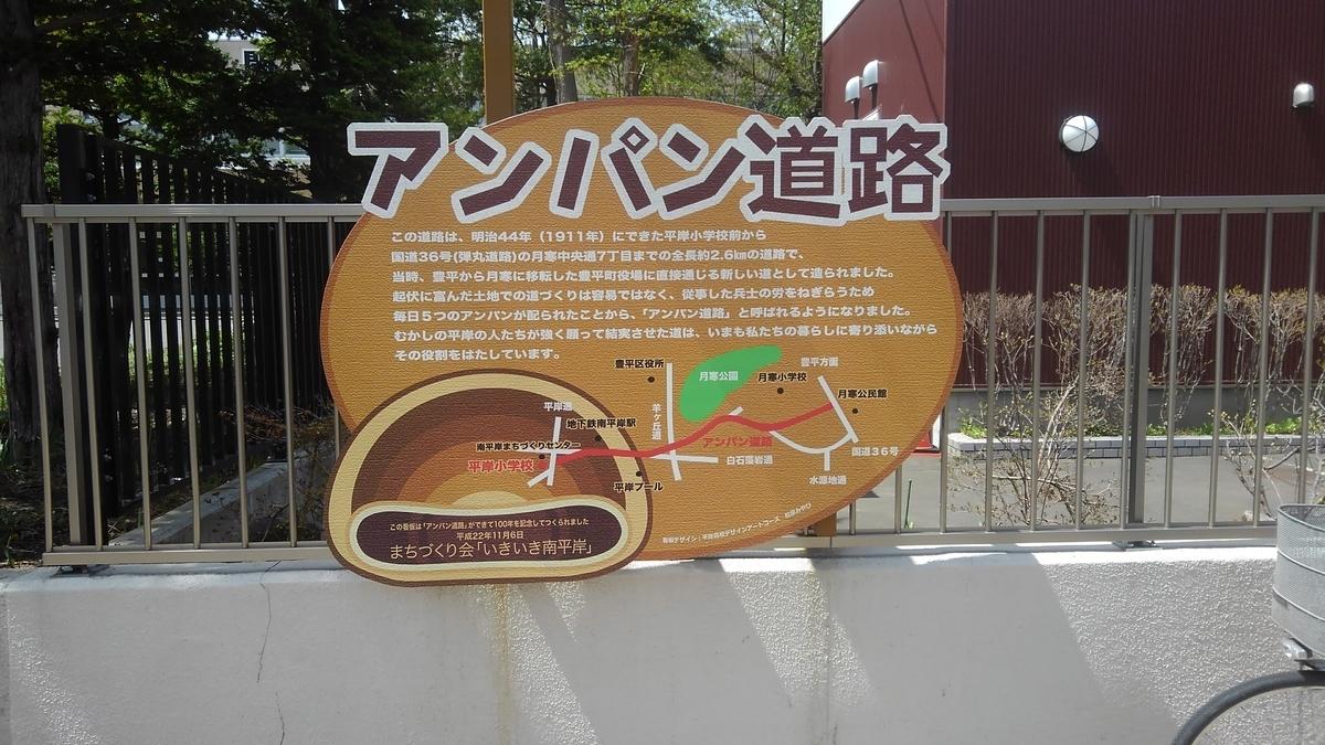 f:id:kamonji224:20210515120412j:plain