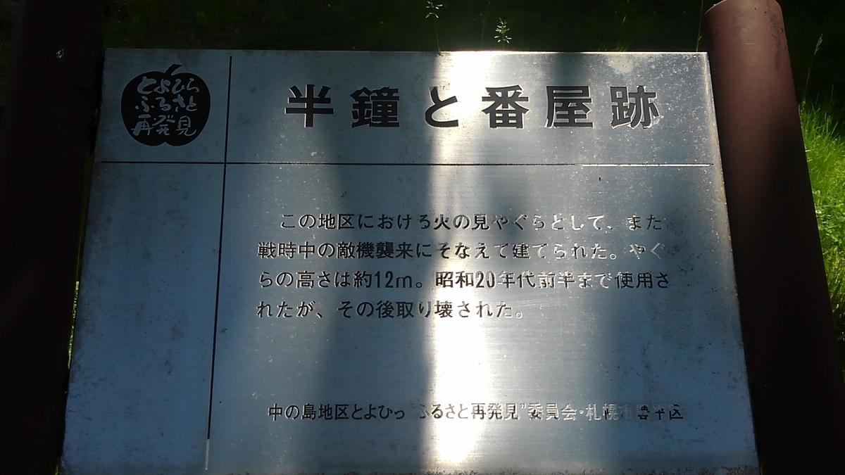 f:id:kamonji224:20210626211648j:plain