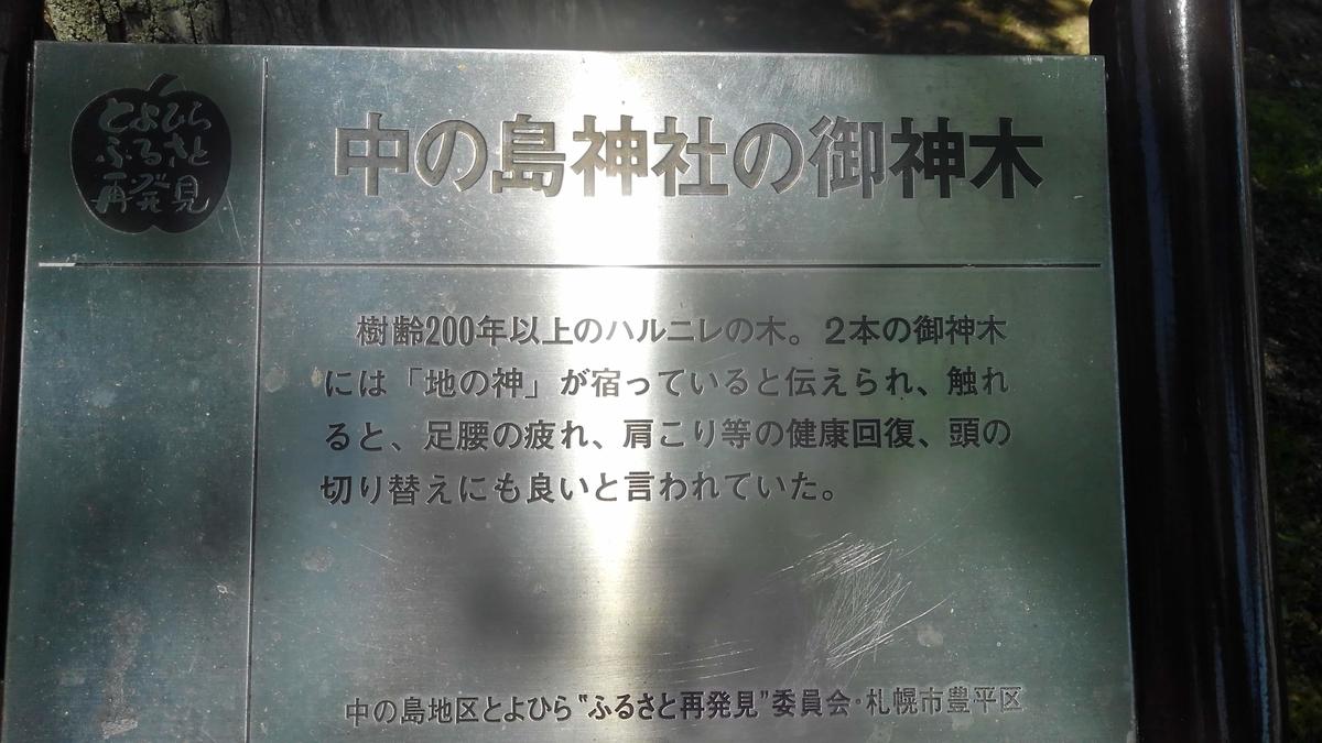 f:id:kamonji224:20210626231940j:plain