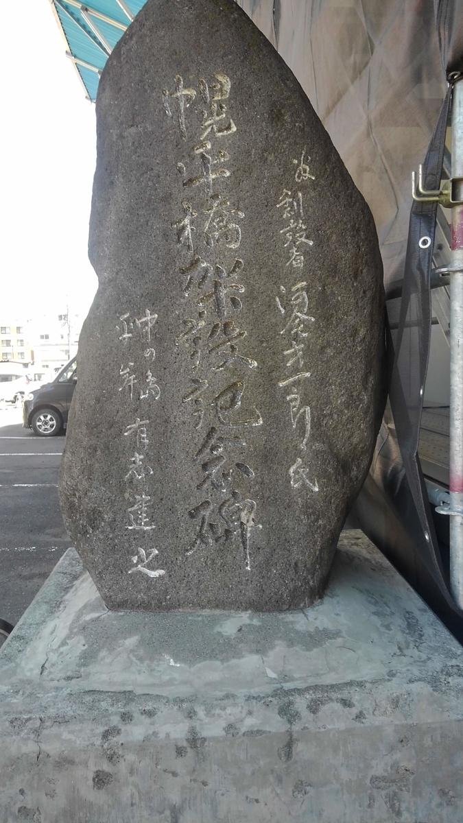 f:id:kamonji224:20210626232947j:plain