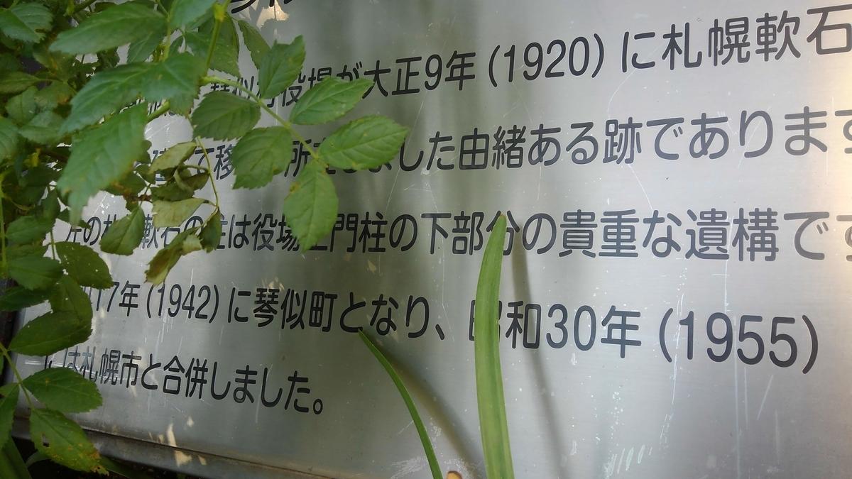 f:id:kamonji224:20210703152113j:plain