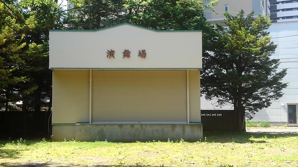 f:id:kamonji224:20210705122013j:plain