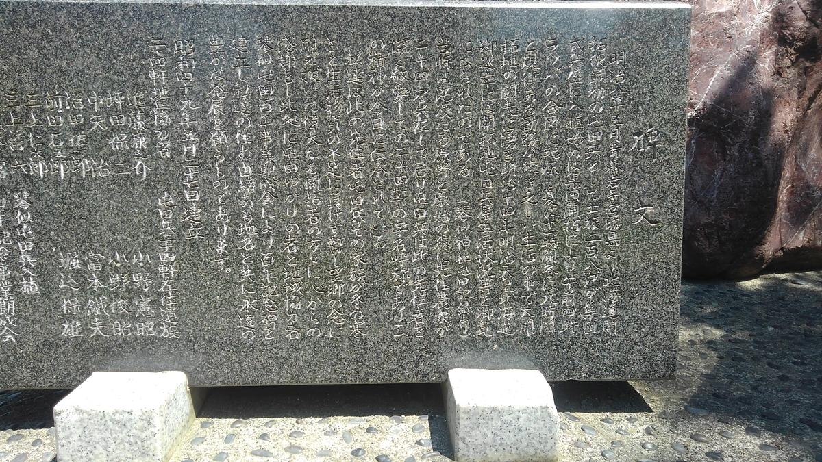 f:id:kamonji224:20210710150140j:plain