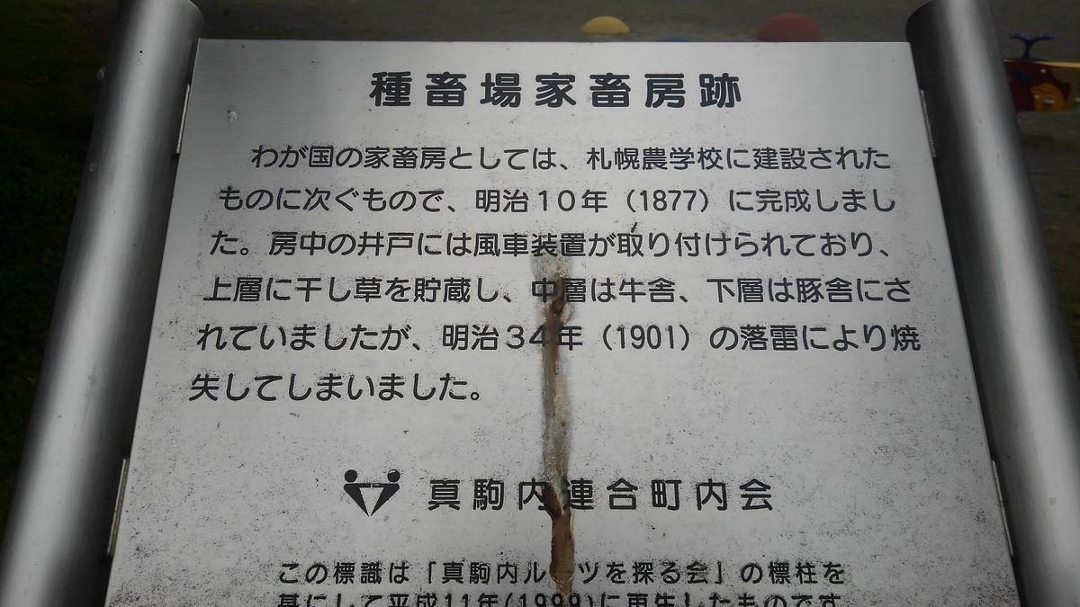 f:id:kamonji224:20210716224959j:plain