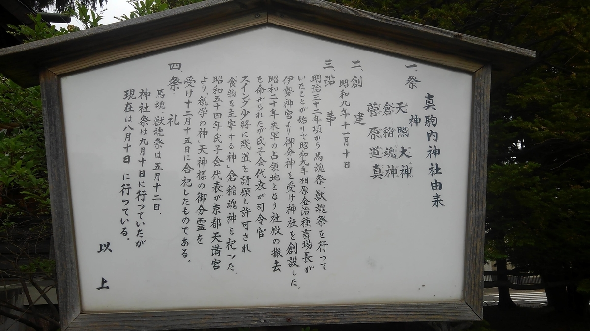f:id:kamonji224:20210718215049j:plain