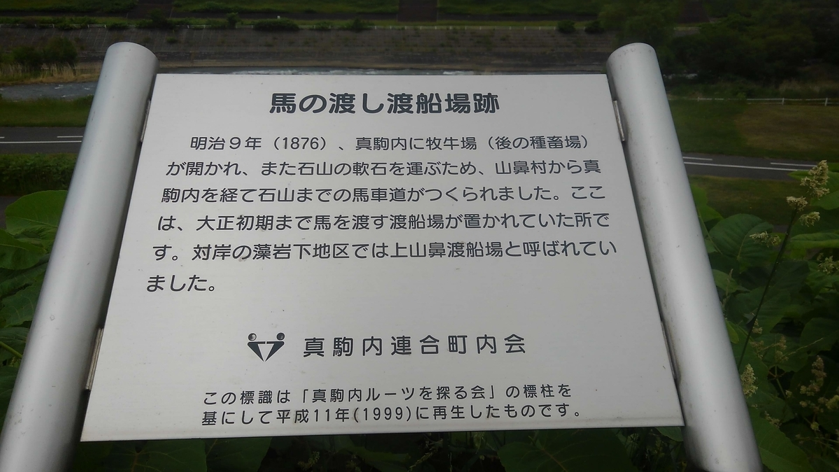 f:id:kamonji224:20210718230825j:plain