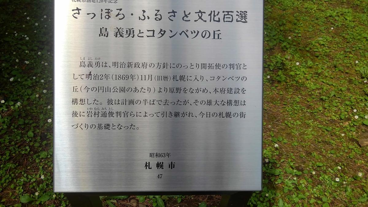 f:id:kamonji224:20210723214051j:plain