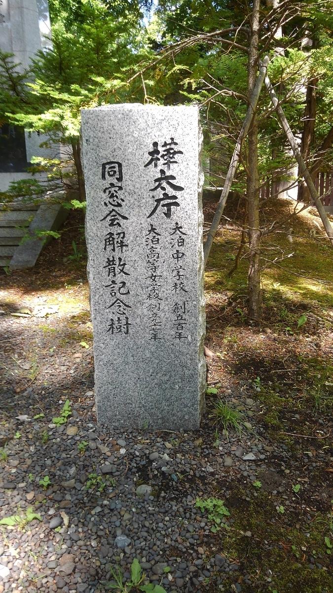 f:id:kamonji224:20210724220603j:plain