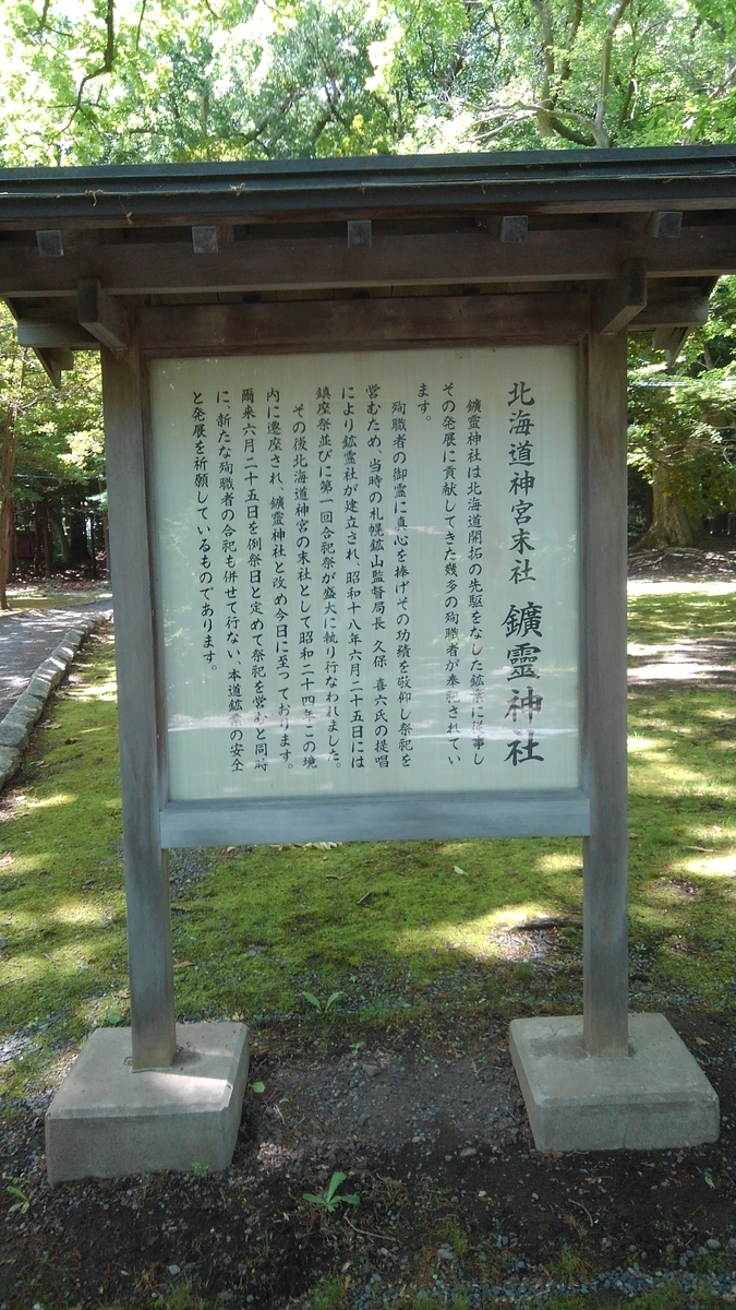 f:id:kamonji224:20210724222449j:plain