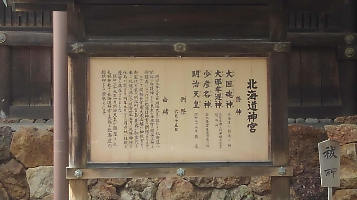f:id:kamonji224:20210725161813j:plain