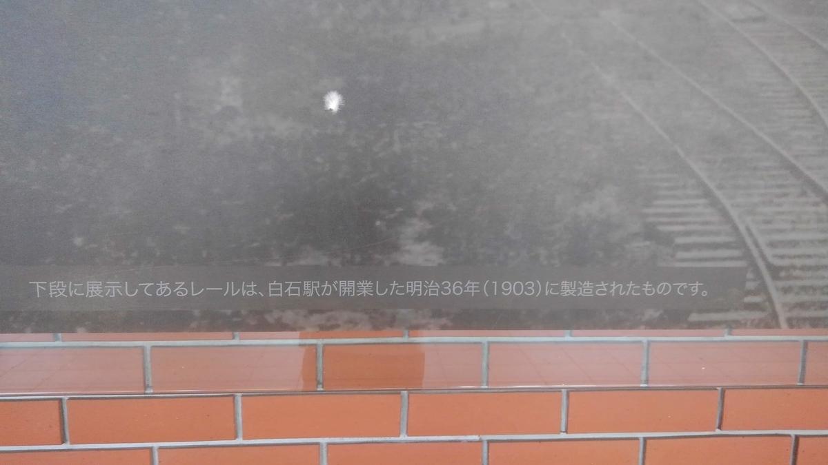 f:id:kamonji224:20210820233531j:plain