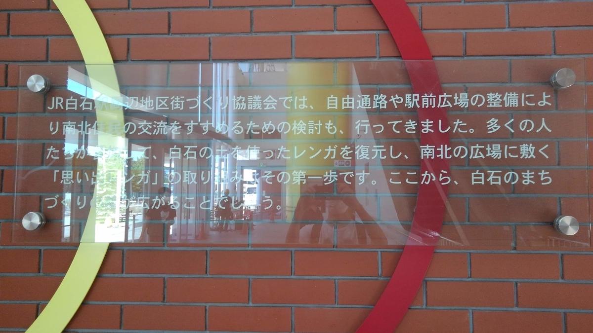 f:id:kamonji224:20210820234121j:plain