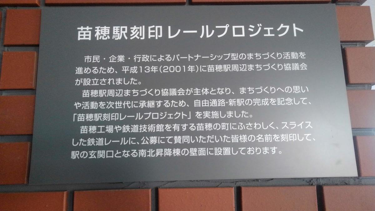 f:id:kamonji224:20210823131727j:plain