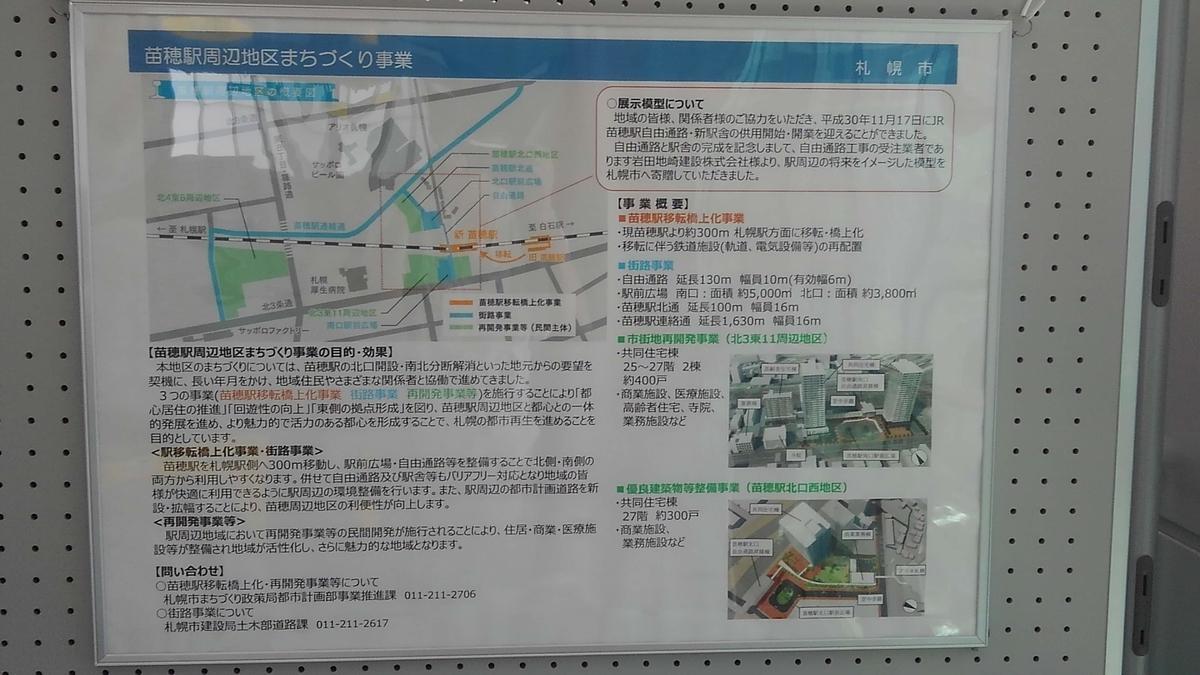 f:id:kamonji224:20210823132629j:plain