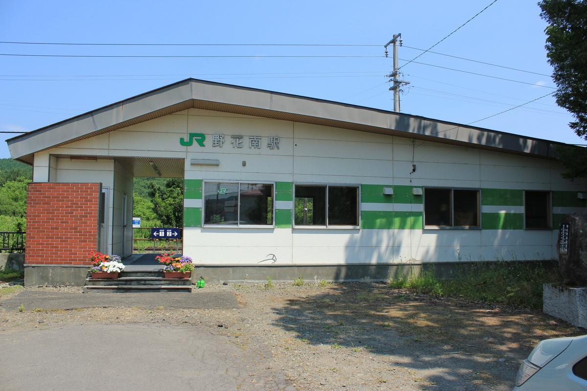 f:id:kamonji224:20210909135115j:plain